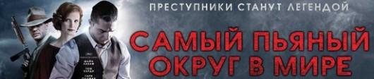 samyj-pyanyj-okrug-v-mire-smotret-onlajn