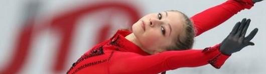 Выступление Юлии Липницкой 19 февраля